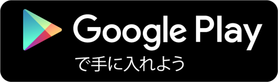 google-play-badge-1-2